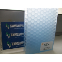 AIR-board UV satite ice blue